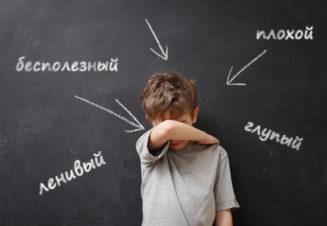 Синдром дефицита внимания и гиперактивности – распространенная проблема среди современного поколения детей.