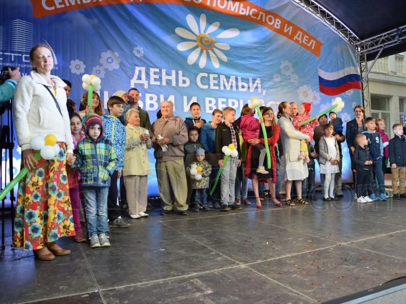 День семьи в Апрелевке