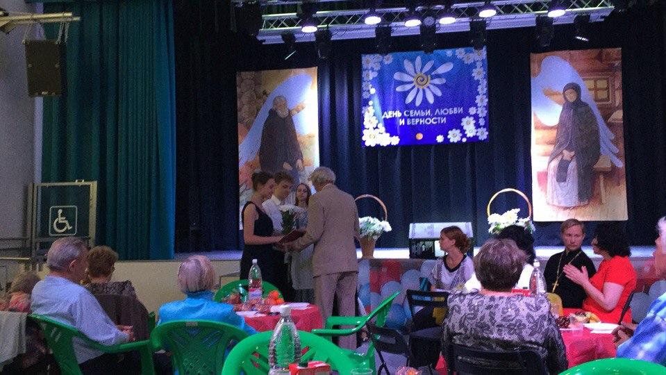 Праздник в Троицке: День семьи, любви и верности
