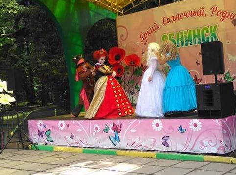 День города в парке Обнинска