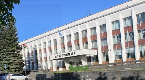 Обнинск - дом ученых