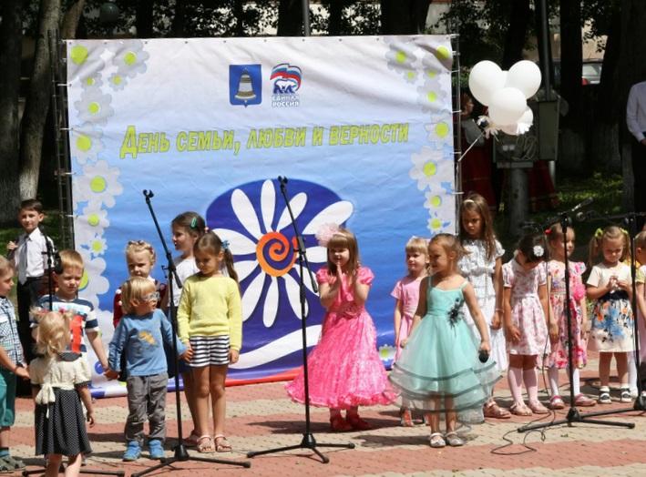 Городской праздник семьи в Звенигороде