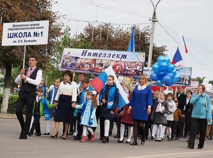 Марш в День города в Дмитрове, колонна школьников. Оказание психологической помощи семьям с детьми школьного возраста.