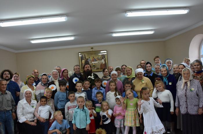 В День семьи в Солнечногорском ЗАГСе